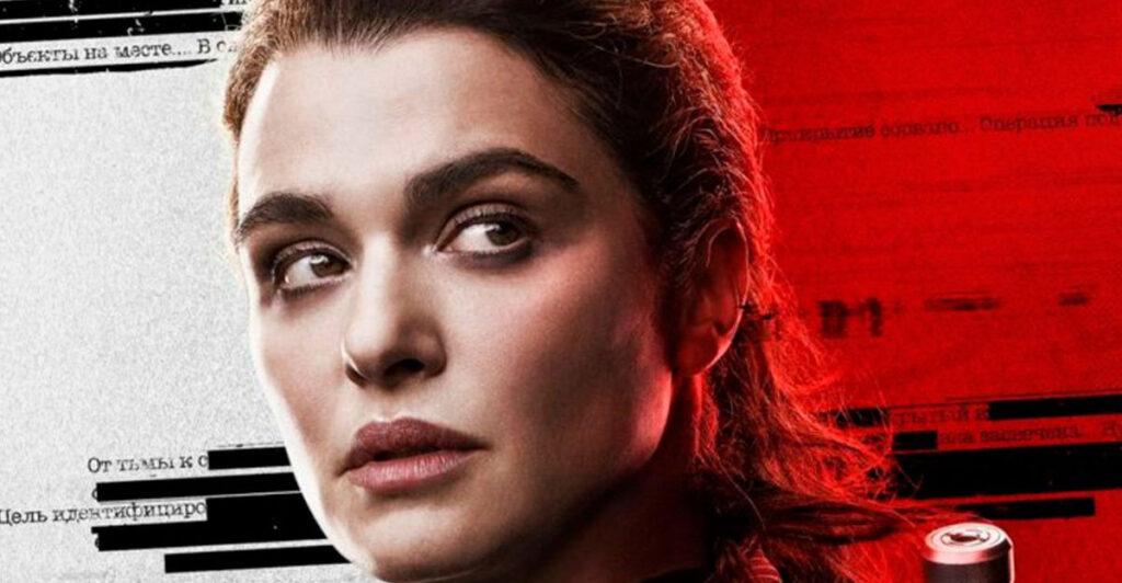 Black Widow Villain Leaked in Rachel Weisz Interview